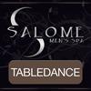 Jetzt wird auf den Tischen getanzt! im FKK Salome