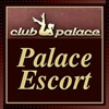 Palace Escort  im FKK-Club Palace